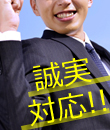 株式会社ファイナル東京グループの面接官
