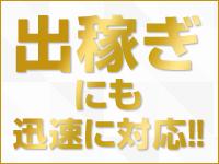 株式会社ファイナル東京グループ