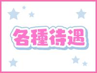 Juicy kiss 古川で働くメリット3