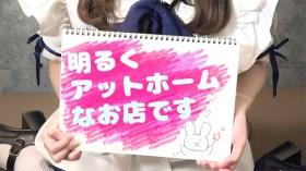 メイドin福岡