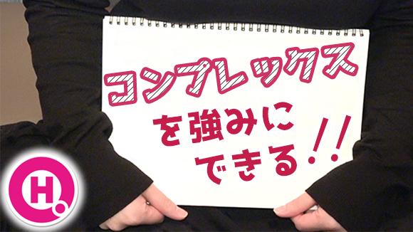 福岡DEまっとる。のバニキシャ(女の子)動画