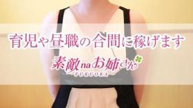 優しいお姉さん(福岡ハレ系)のバニキシャ(女の子)動画