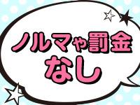 川崎倶楽部フローラ