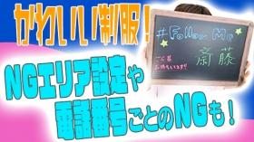 #新潟フォローミーの求人動画