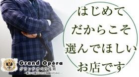グランドオペラ福岡の求人動画