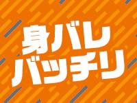 ハピネス&ドリーム福岡で働くメリット4