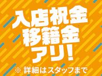 ハピネス&ドリーム福岡で働くメリット7