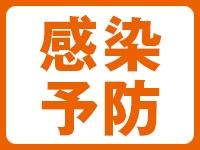 ハピネス&ドリーム福岡で働くメリット1
