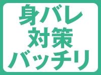 ハピネス&ドリーム福岡で働くメリット8