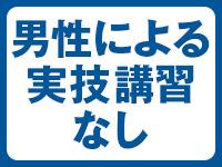 ハピネス&ドリーム福岡で働くメリット9