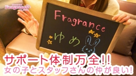 Fragrance(フレグランス)の求人動画