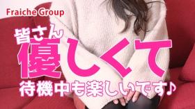 fraiche groupの求人動画