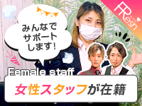 FResh(素人・可愛い)宮崎店で働くメリット4
