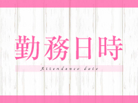 ROMANCE and GIRLS 古川で働くメリット1