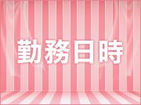 フルーツ宅配便 堺東店で働くメリット1