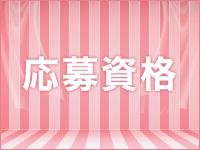 フルーツ宅配便 堺東店で働くメリット2