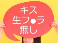フルーツ宅配便 堺東店で働くメリット5