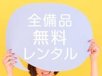 フルーツ宅配便 堺東店で働くメリット6