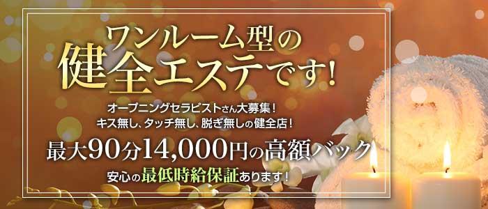 private salon FUJIKO(フジコ)の求人画像