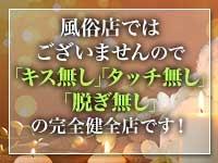 private salon FUJIKO(フジコ)で働くメリット5