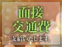 private salon FUJIKO(フジコ)で働くメリット6
