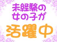 藤沢添い寝姫で働くメリット3