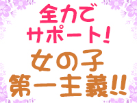 藤沢添い寝姫で働くメリット4
