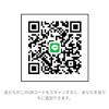 【船橋サンキュー】の情報を携帯/スマートフォンでチェック