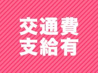 不倫商事 長岡営業所で働くメリット1
