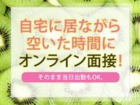 ふつうの女の子~ソフトタッチ専門店~で働くメリット3