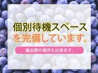 ふつうの女の子~ソフトタッチ専門店~で働くメリット4