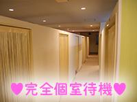 君とふわふわプリンセスin熊谷で働くメリット2