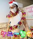君とふわふわプリンセスin熊谷の面接人画像