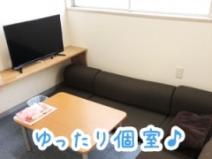 完全個室待機♪のアイキャッチ画像
