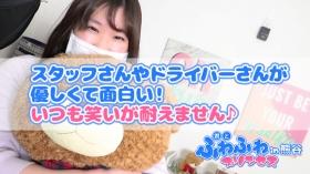 君とふわふわプリンセスin熊谷の求人動画