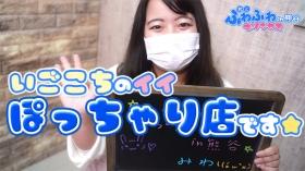 君とふわふわプリンセスin熊谷に在籍する女の子のお仕事紹介動画