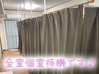 君とふわふわプリンセス立川店で働くメリット2