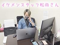 君とふわふわプリンセス立川店で働くメリット3