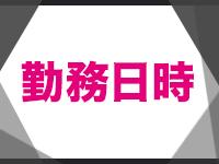 No1GAL 北上店