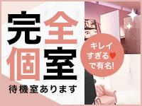 ギャルズネットワーク大阪(シグマグループ)で働くメリット2