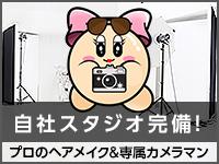 ギャルズネットワーク大阪(シグマグループ)で働くメリット1