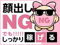 ギャルズネットワーク大阪(シグマグループ)で働くメリット8