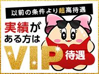 ギャルズネットワーク大阪(シグマグループ)で働くメリット9