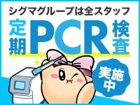 ギャルズネットワーク大阪(シグマグループ)で働くメリット3