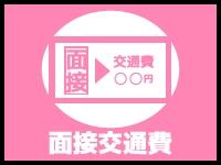 クラブパッション梅田で働くメリット3