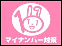 クラブパッション梅田で働くメリット4