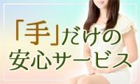 アロマエステGarden 東京で働くメリット3