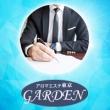 アロマエステGarden 東京の面接人画像