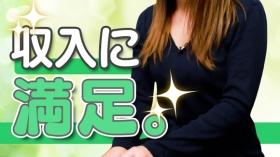 ガーデン -人妻ダイスキ-に在籍する女の子のお仕事紹介動画