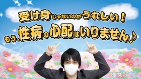大阪痴女性感フェチ倶楽部の求人動画